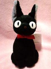 魔女の宅急便黒猫ジジぬいぐるみ15センチ程