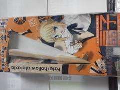 Fatefフェイトホロウアタラクシア扇子セイバー新品 せいばー 非売品