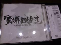 COCK ROACH「'96-'01 デモテープ音源集」帯付/コックローチ
