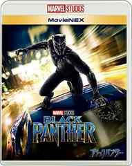 新品/ブラックパンサー  MovieNEX  ブルーレイ+DVD+デジタルコピー