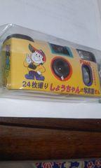 ◆激安/使捨カメラ/24枚撮/有効期限切