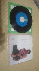 井上陽水 レコード
