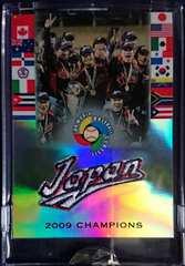 topps.2009 WBC侍ジャパンV2・[Japan]パッチカード  /505 BOX限定 イチロー