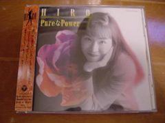 HIRO CD PUREなPOWER 廃盤