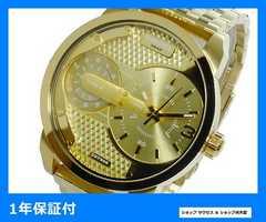 新品 ■ディーゼル DIESEL 腕時計 DZ7306★即買い
