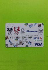 東京オリンピック Visaギフトカード 2020円分
