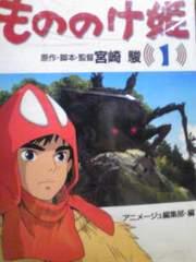 ジブリアニメ漫画 全巻4セット【送料無料】