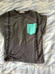 ベリーズベリー だまし絵Tシャツ 110cm