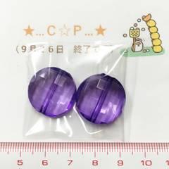 26*�@スタ*プラビーズ*丸平型*紫*558