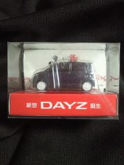 日産自動車 軽自動車 DAYZ デイズ ミニカー フルバックカー ネイビー 箱