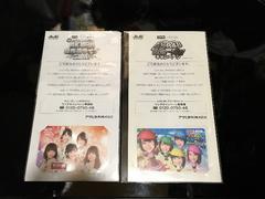 AKB48テレホンカード&QUOカード