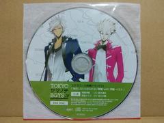 TOKYOヤマノテBOYS for V/ステラワーズ特典CD/告白しないと出られない部屋