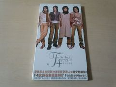 F4 CD「Fantasy 4 ever」(花より男子 流星花園)香港 台湾 新品