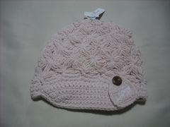 wb136 女 BILLABONG ビラボン つば付き ニット帽 ピンク