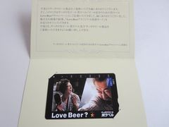 図書カード 黒ラベル 豊川悦司 非売品