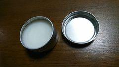 ロクシタンSHバターバームAP保湿10gアプリコット