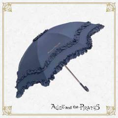 フリル折りたたみ傘。ネイビー