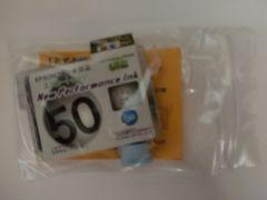 エプソンIC6CL50互換カートリッジ(ブラック)送料激安120円〜