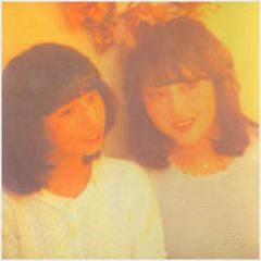 KF あみん(岡村孝子) CDアルバム P.S. あなたへ