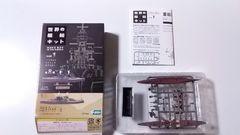 エフトイズ  1/2000  世界の艦船1 重巡洋艦 妙高  (フルハルver.)