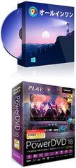 DVDFab10 ブルーレイ&DVDコピー/PowerDVD18/Ultimate.更新OK j53