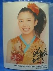 ハロショ原宿店8周年記念写真メタリックL判2008.11.21/中島早貴