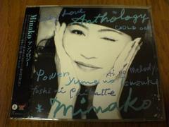 MINAKO CD アンソロジー(米米クラブ)