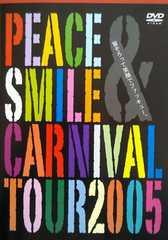 PEACE&SMILE CARNIVAL TOUR 2005:ガゼット/アリスナイン/Kagrra/MIYAVI