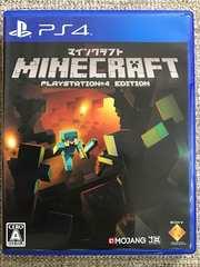 マインクラフト PlayStation4Edition 美品 PS4