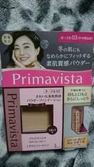 ☆プリマヴィスタ きれいな素肌質感パウダーファンデ オークル03☆