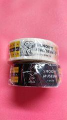 スヌーピーミュージアム マスキングテープ 白黒2個 ロゴ
