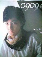 0909させて     本田泰章EPレコード