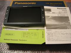 美品 パナソニック7型ワイドモニター  TRM70w