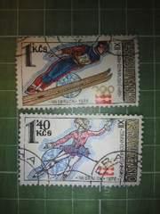 旧チェコスロバキアオリンピック選手切手2種類(CS24)♪