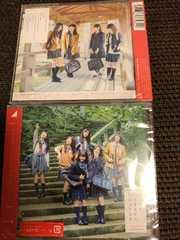 乃木坂46『いつかできるから今日できる』通常盤CD