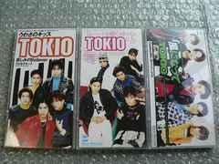 TOKIO【うわさのキッス/ハートを磨く/風になって】8cmCD:3枚set