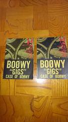 Boowy GIGS CASE OF Boowy 1+2バンドスコア
