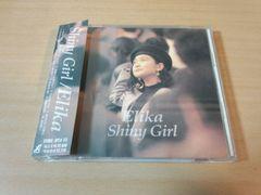 エリカCD「シャイニー・ガールSHINY GIRL」ELIKA 廃盤●