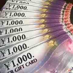 JCB 1000円 ×10枚 1万円分 商品券 ギフトカード ポイント消化