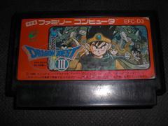【100円スタート!】ドラゴンクエスト3そして伝説へ RPG
