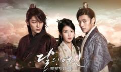 韓国ドラマ『-麗-月の恋人』ブルーレイ全話