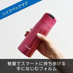 水筒 350ml 直飲み ステンレス オートロック ピンク