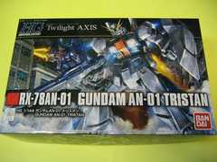 1/144 HGUC No.205 RX-78AN-01 ガンダムAN-01 トリスタン 新品 トワイライトAX