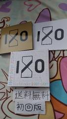 ☆新品同様☆即決○送料無料○初回版1/Hey!Say!JUMPベストアルバム1/0