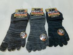 3足(25-27cm )5本指★アンクルソックス 中国製 薄手 足底サポート