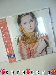【ブリーズ/パンドラ】ボーナストラック2曲収録CD