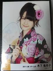 SKE48「浴衣」写真セット 木下有希子