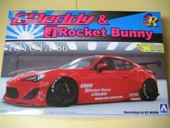 アオシマ 1/24 TOYOTA 86 '12 GREDDY&ROCKET BUNNY ENKEI Ver. 新品
