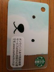 スターバックス カード スタバ  残金0 ピン未削 STARBUCKS 美品