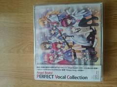 Angel Beats ! PERFECT Vocal Collection Key LiSA AB!